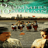 99-Summers-10-Autumn