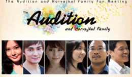 Thhe-audition