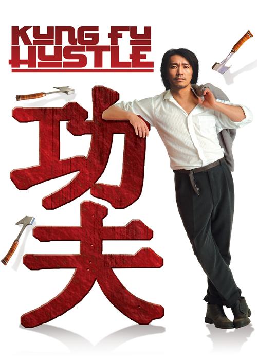 Kung-Fu-Hustle