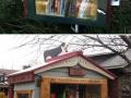 Perpustakaan di kotak surat