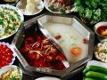 Huo Guo – Cina