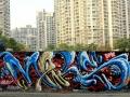 6. Moganshan Art Street