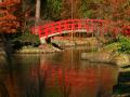 Taman Sarah P. Duke — Durham, N.C.