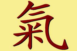 Apa Arti Qi (氣) dalam Ilmu Fengsui?